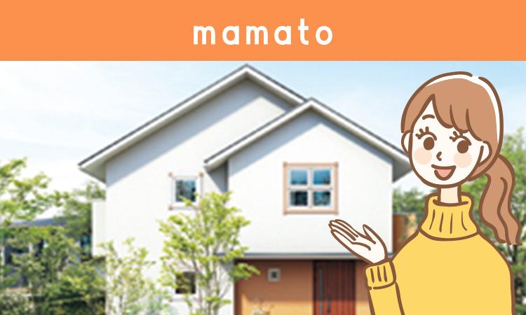 住友林業のmamato